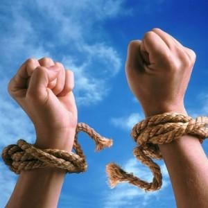 свобода от гнева